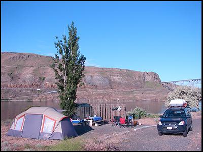 Memorial Camp Site